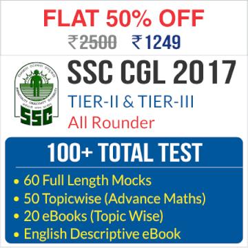 SSC CGL 2017 Tier II