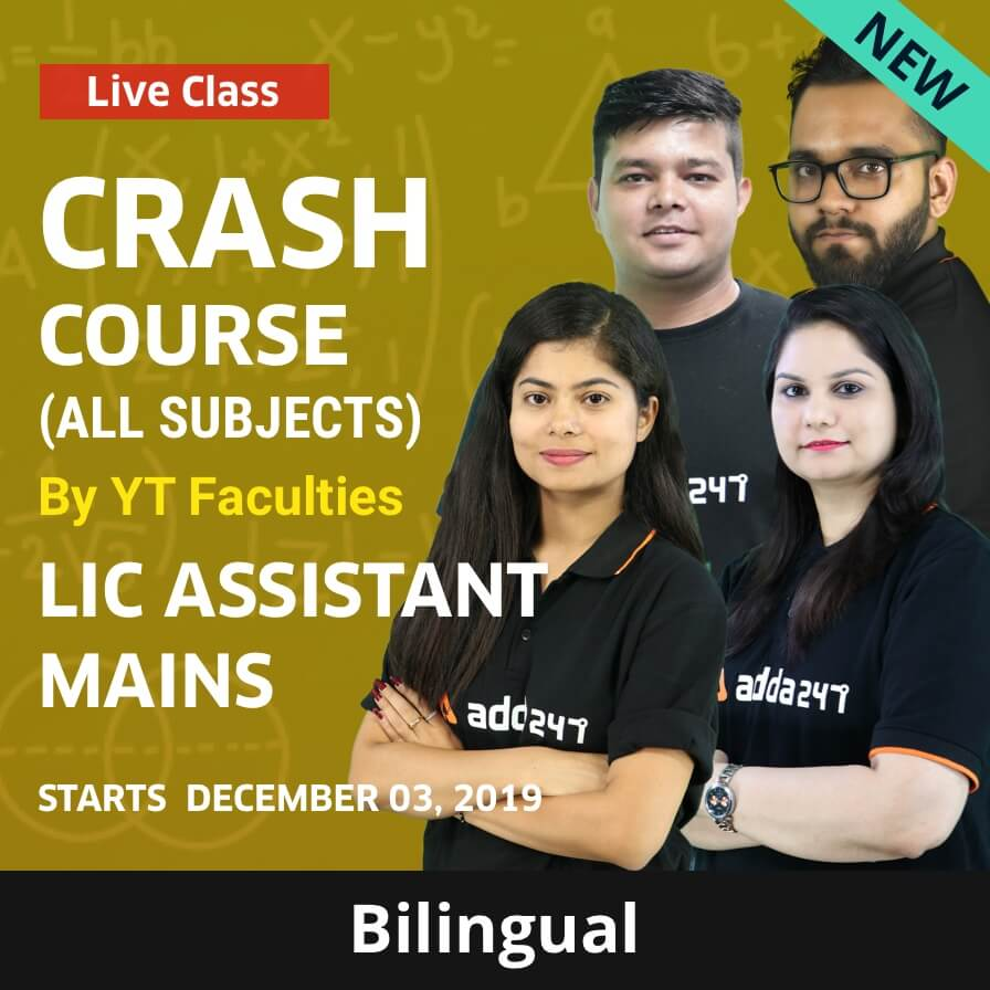 Last-Minute Tips For LIC Assistant Mains Exam_70.1