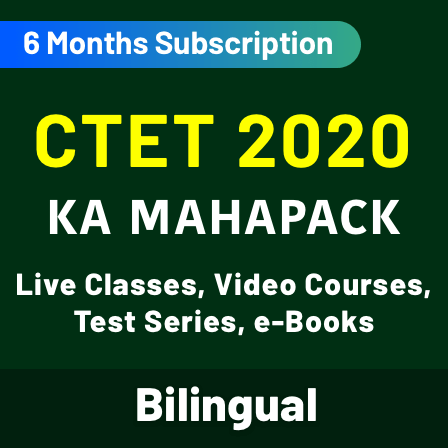 Role of Grammar In Learning A Language (Previous Year Questions)- English Notes for CTET 2020: FREE PDF_50.1