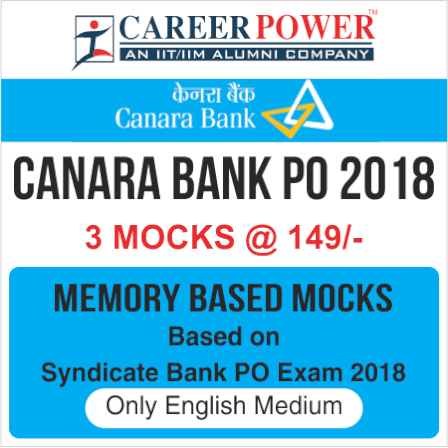 Bank ssc mock test series for ibps po clerk and ssc cgl chsl canara bank po based on syndicate po 2018 online test series fandeluxe Choice Image