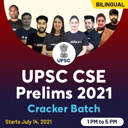 UPSC CSE प्रीलिम्स 2021 Cracker बैच: अभी ज्वाइन करें_50.1