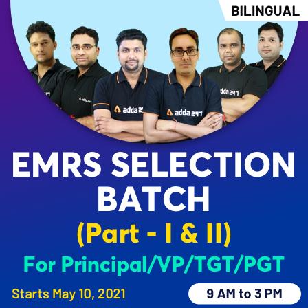 EMRS Syllabus 2021
