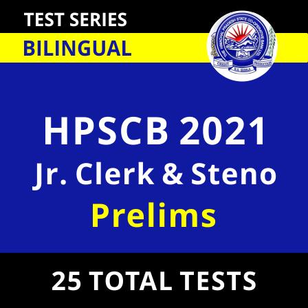 HPSCB Recruitment 2021 Last date to Apply Online For 149 Clerk & Steno Posts @hpscb.com_60.1