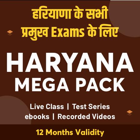 Haryana Exam Mega Pack – Live Classes | Test Series | eBooks | Recorded Videos_50.1