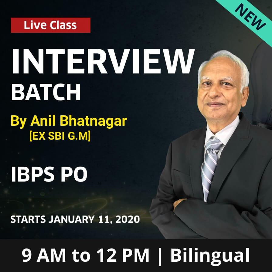 ibps-po-interview