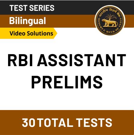 RBI Assistant Static Awareness Quiz 13 February 2020: Governor of Assam, Kolkata Metro Rail Corporation, Oxford University Press_50.1