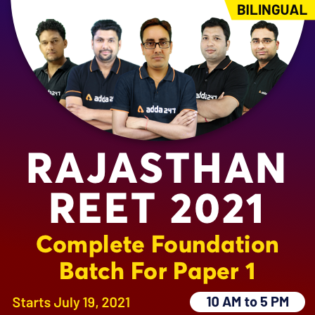 REET Cut off 2021: Check Cut Off Marks For Level l & ll & Selection Process_30.1