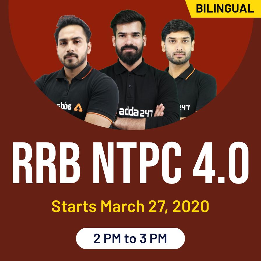 घर पर रहें और करें RRB NTPC परीक्षा की तैयारी: Join NTPC 4.0 Live Batch Now_50.1
