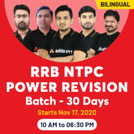 rrb-ntpc-product