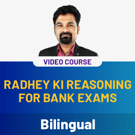 Video courses for Reasoning