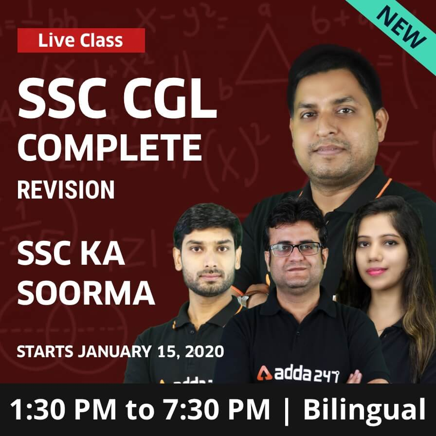बनें SSC का Soorma With Adda247 | Selection In SSC CGL & CHSL Exam_50.1