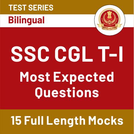 जानिए शेष दिनों में SSC CGL मॉक टेस्ट में अपनी स्पीड कैसे सुधारें?_50.1