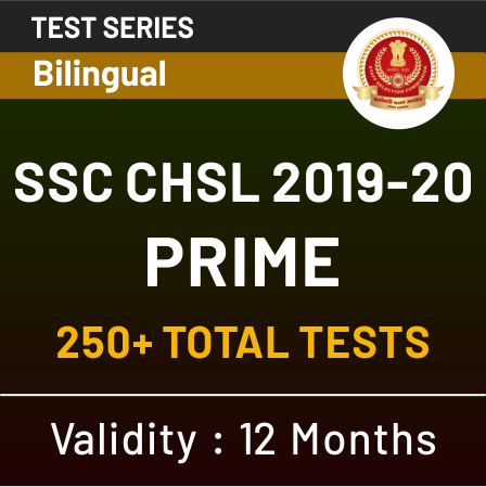 SSC CHSL Vacancy 2017 increased to 5874 Vacancies: Check Now_50.1