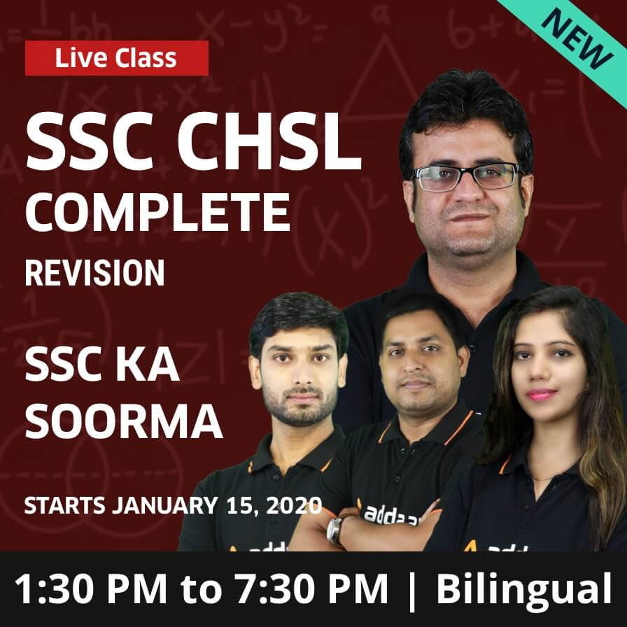 बनें SSC का Soorma With Adda247 | Selection Batch For SSC CHSL @40% Off | Coupon Code: ADDA40_50.1