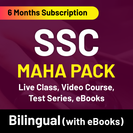 30 Days Strategy For SSC CGL Tier 1 Exam_50.1