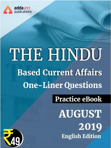 Bank, SSC e-Books & PDFs: Read Online & Offline | Adda247 Store
