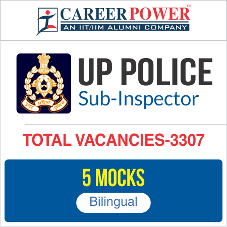 UP Police Sub Inspector 2017 Online Test Series