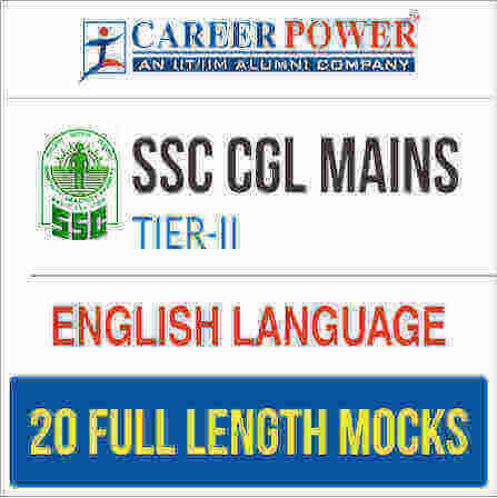 SSC CGL 2017 test series