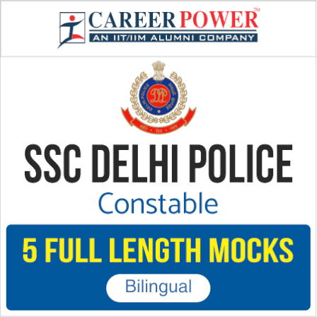 SSC Delhi Police Constable 2017 Online Test Series